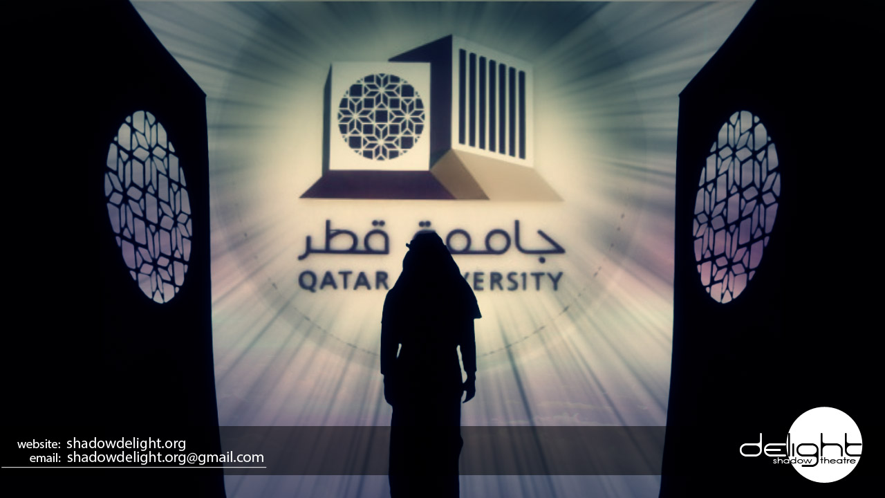 Shadow show for Qatar University in Doha