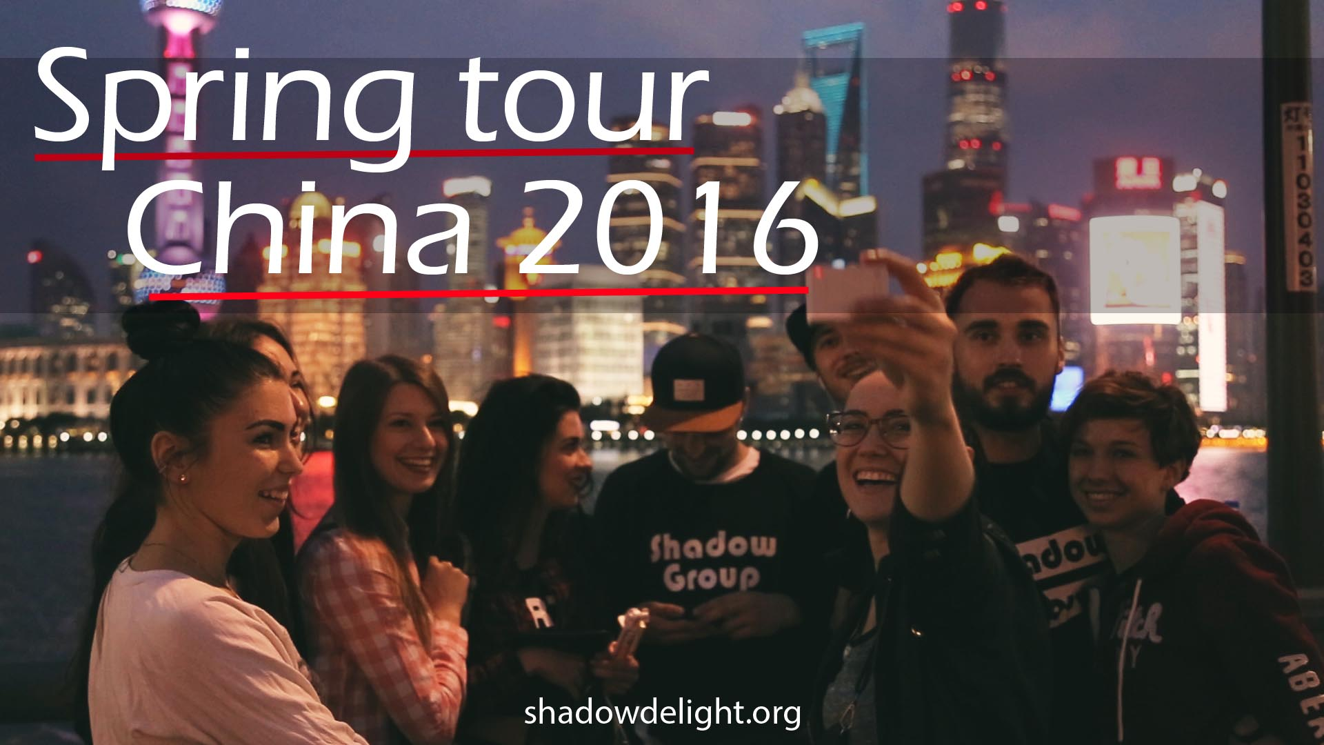 Shadow theatre Delight - China Tour 2016